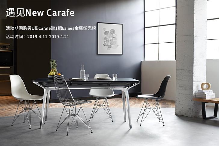 New Carafe