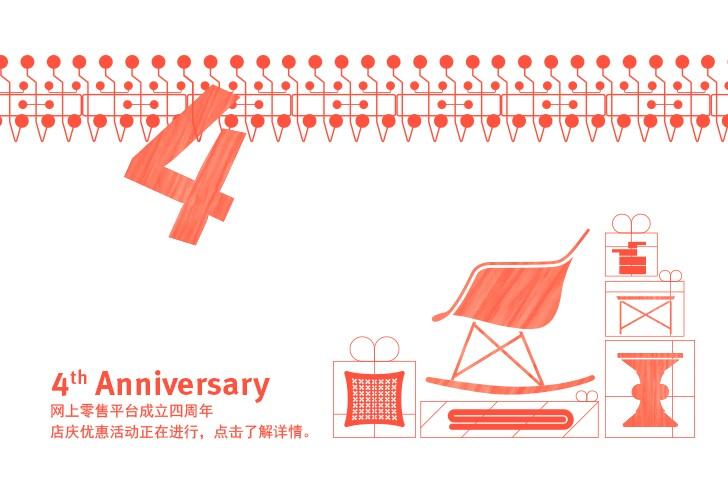4th Anniversary-1