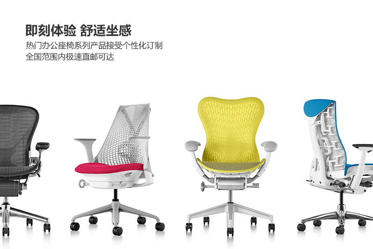 Top-Rated Chairs